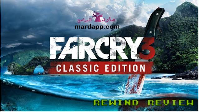 تحميل لعبة Far Cry 3 فار كراي 3 للكمبيوتر كاملة برابط مباشر ميديا فاير