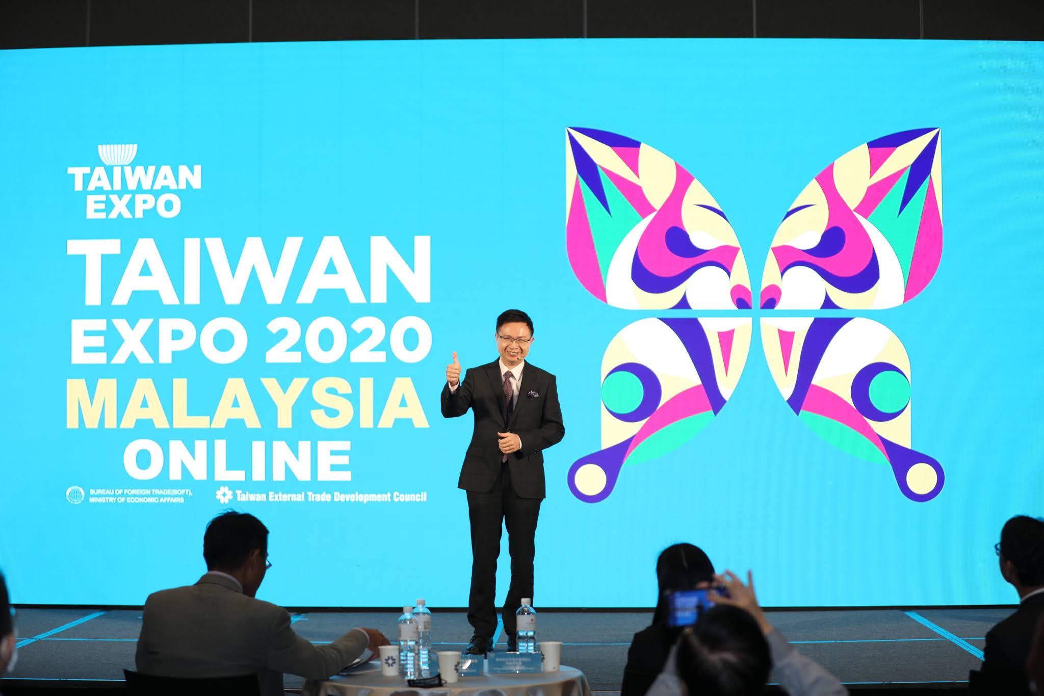 Taiwan Expo 2020 Goes Online in 3D Virtual Reality With Unique Immersive Experience