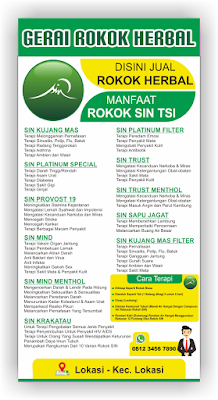 Download Spanduk Rokok SIN TSI Ukuran 100 x 50 CM Corel Draw X7