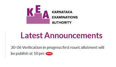 KCET Real Allotment Results 2019 Available Now Karnataka CET Real Allotment 2019 2