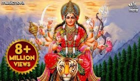 देवी दुर्गा कवच Devi Durga Kavach Lyrics - Rajalakshmee Sanjay