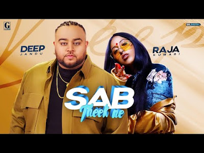 sab-theek-ae-lyrics-deep-jandu