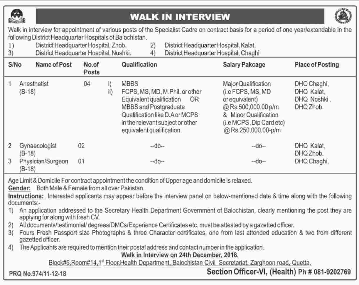 Jobs in Special Cadre Health Department Balochistan  Walk In interview