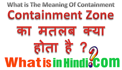 Containment Zone का मतलब क्या होता है