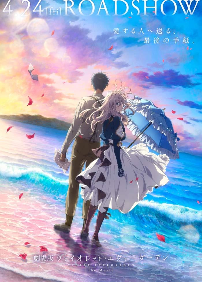 Violet Evergarden - película anime - poster