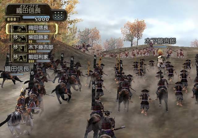 PS2 Classics Review: Kessen III (PS3) - Digitally Downloaded