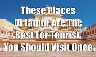 These Places Of Jaipur Are The Best For Tourist, You Should Visit Once