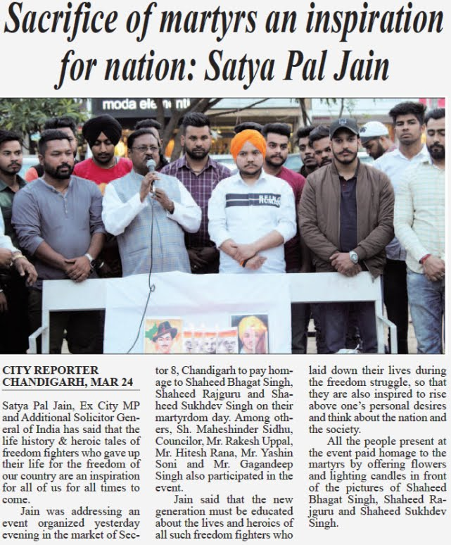 Sacrifice of martyrs an inspiration for nation : Satya Pal Jain