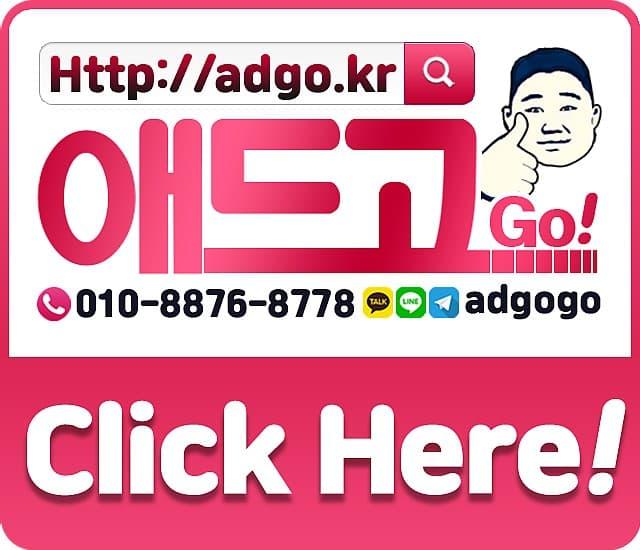 서울광진사이트마케팅