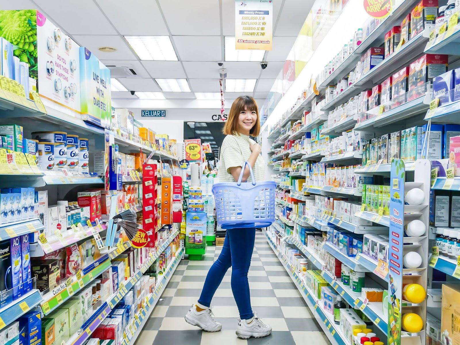 CARiNG Pharmacy @ #ShopMoreWinMore Contest - hiphippopo.com