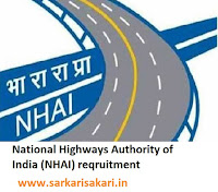 National Highways Authority of India (NHAI) reqruitment