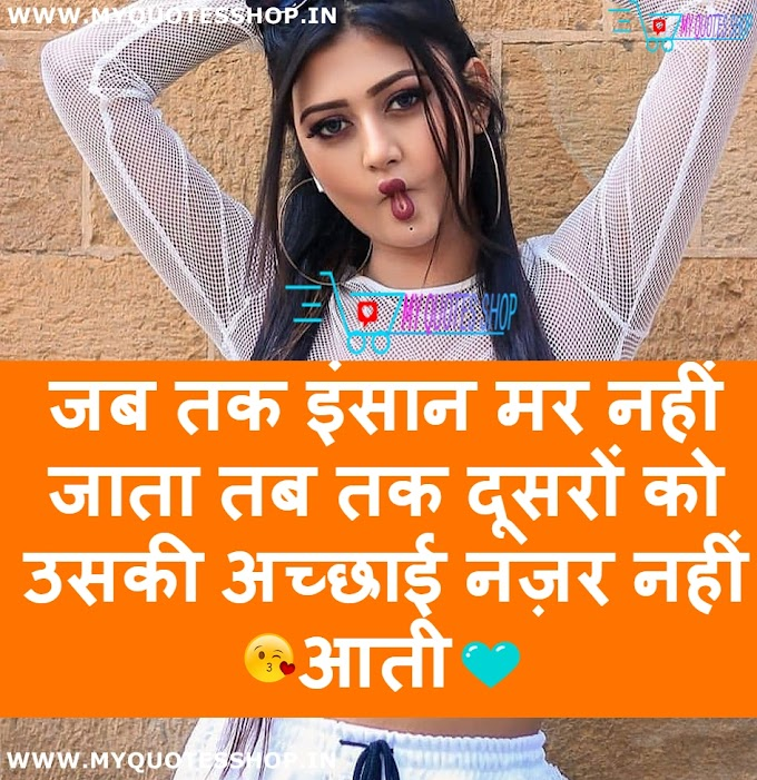 Best Romantic Images  and Romantic Shayari In Hindi