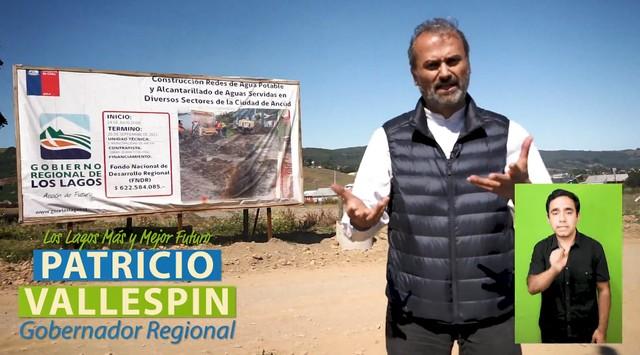 Senador Quinteros valora triunfo de Patricio Vallespín
