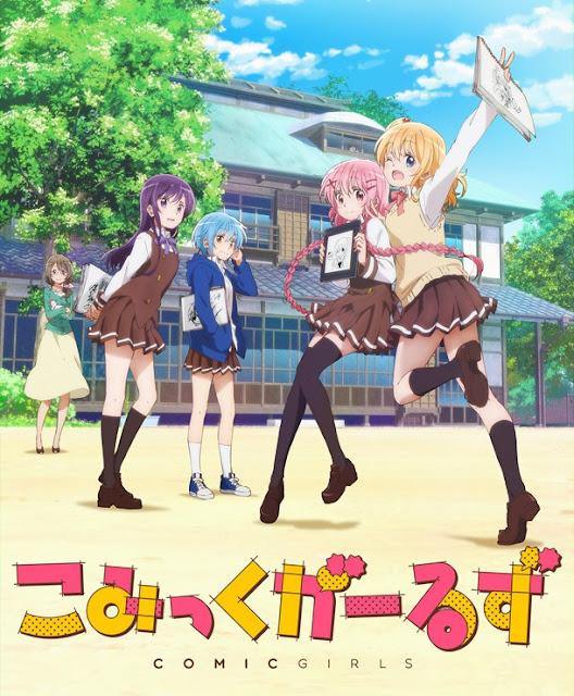 Comic Girls (こみっくがーるず), obra original de Kaori Hanzawa