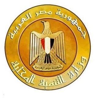 اعلان وظائف وزارة التنمية المحلية مسابقة تعيينات جديدة بالمحافظات والتقديم بداية من 16 ابريل 2019