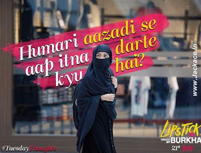 Lipstick Under My Burkha Budget, Screens & Day Wise Box Office Collection