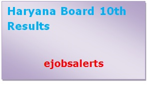 Haryana Board 10th Results 2017