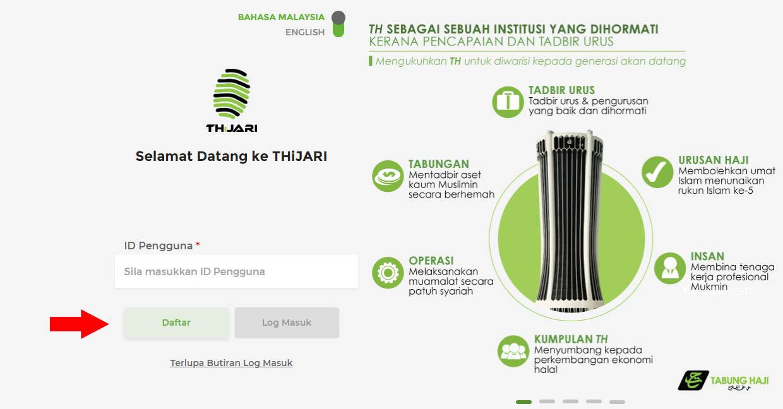Cara Semak Baki Tabung Haji Secara Online Menggunakan Thijari