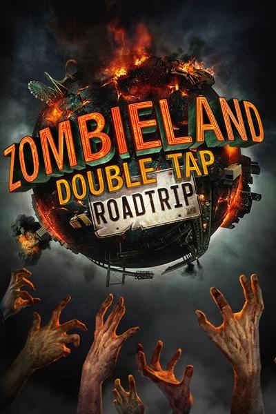 โหลดเกมส์ Zombieland: Double Tap - Road Trip
