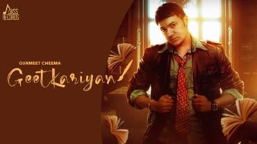 Geetkariyan Lyrics - Gurmeet Cheema