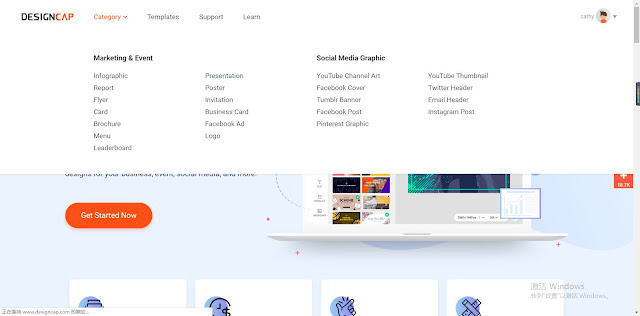 DesignCap - Marketing and events campaigns