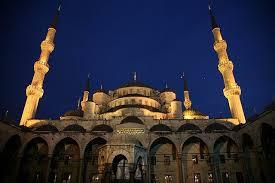 منطقة السلطان أحمد :