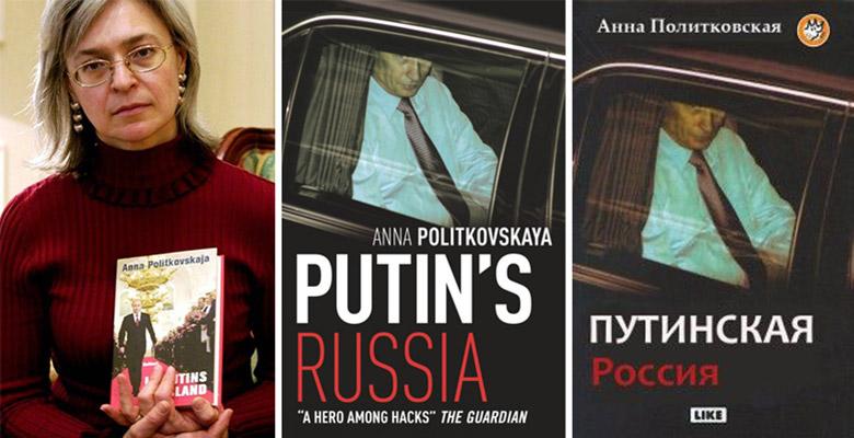 Книжка «Путінська Росія» вперше видана у Великій Британії.