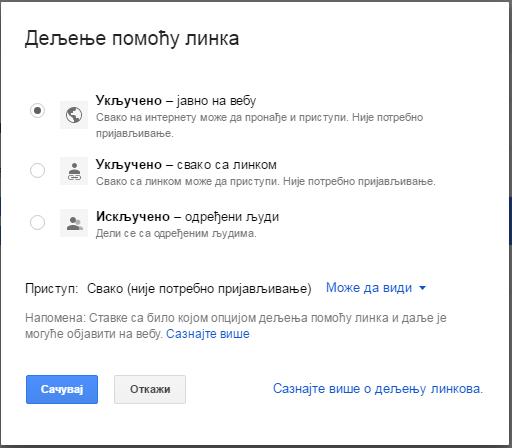 Kako dodati PDF na stranicu