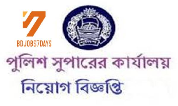 Bangladesh Police Super Office Job Circular-2019