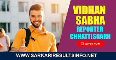 Vidhan Sabha Reporter Chhattisgarh has Recently Invited to Online Application Form for the Post of Reporter - 08 Post Recruitment