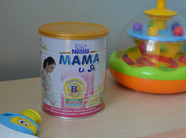 """ЧАС МАТЕРИНСТВА: NESTLE Молочный напиток """"Мама и Я"""""""