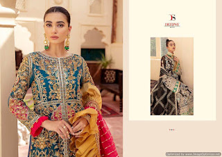 Deepsy Mariyam Wedding Pakistani Suits