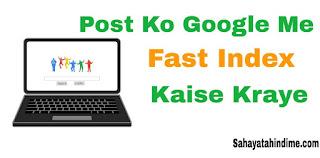 Blog-post-ko-fast-index-kaise-kraye