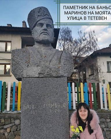 Йоана Симеонова от Тетевен със спечелено второ място в конкурс за есе и стихотворение