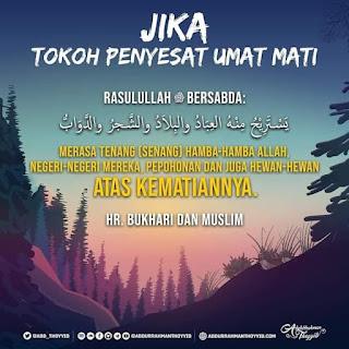Tokoh syiah Indonesia Jalaluddin Rakhmat mati
