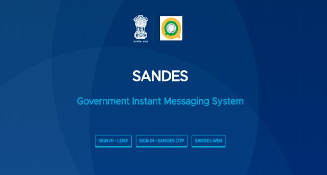 What is Sandesh app and how to download | सन्देश App क्या है और इसे कैसे डाउनलोड करे