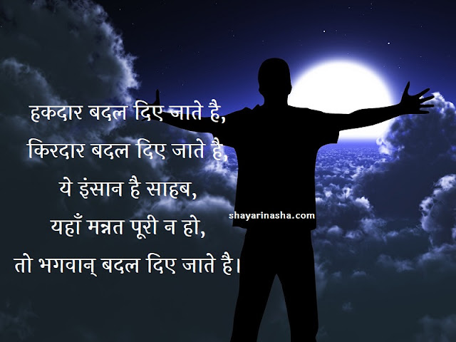 Suprabhat/ Good Morning Quotes