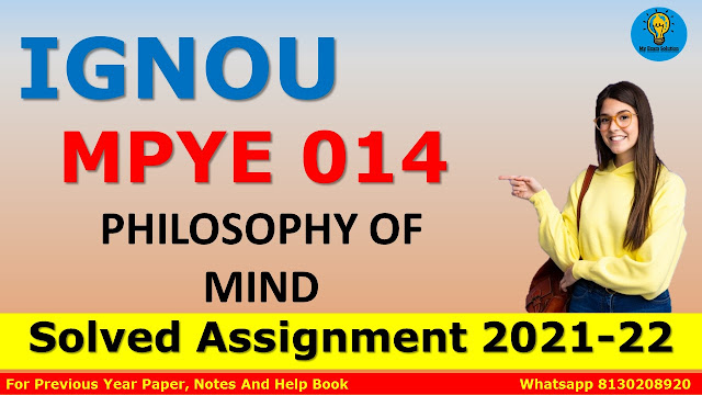 MPYE 014 PHILOSOPHY OF MIND Solved Assignment 2021-22