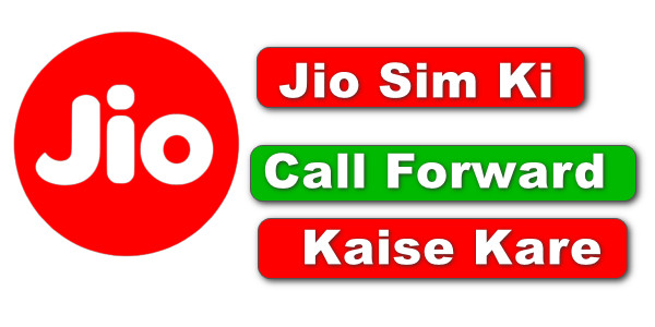 Jio Sim की Call Forward कैसे करे - How To Forward Call To Another Number