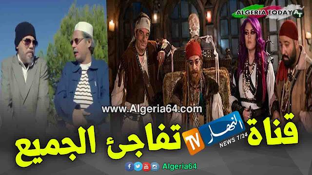 قناة النهار تفاجئ الجميع و تشتري حقوق مسلسل الرايس قورصو و دقيوس و مقيوس  2 لـ شهر رمضان 2019
