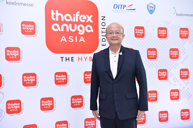"DITP สร้างมาตรฐานการจัดงานแฟร์แบบ New Normal   ออกมาตรการและใช้เทคโนโลยีไฮเทคดูแลสุขอนามัย สร้างความมั่นใจให้ผู้ร่วม   งาน  THAIFEX - ANUGA ASIA 2020 ""The Hybrid Edition"""