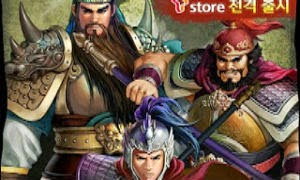 Tam Quốc Chí là tác phẩm kinh điển về lịch sử của vương quốc Trung Hoa khi  còn chưa thống nhất. Đất nước chia lam 3 phe Ngụy, Thục, ...