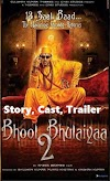 Bhool Bhulaiyaa 2 (2020) - Story, Cast, Trailer And Release Date