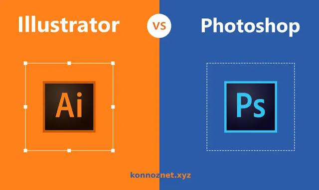 الفرق بين برامج Photoshop و Illustrator