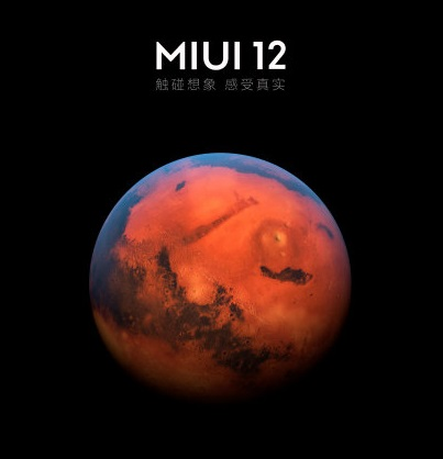 Xiaomi MIUI 12 is officially released: real dynamic effects, visual design of synesthesia