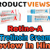 Retino-A Tretinoin Cream Review In Hindi