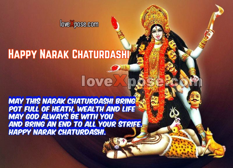Naraka Chaturdashi whatsapp english