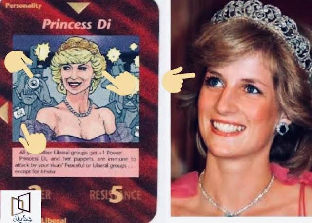مقتل الأميرة ديانا صناعة ماسونية ، كارت الأميرة ديانا مطلقة ولي عهد بريطانيا الأمير تشارلز كانت إحدى ضحايا المتنورين
