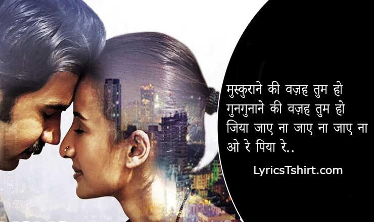 Muskurane Ki Wajah Lyrics in Hindi