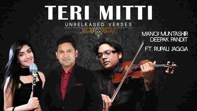 Teri Mitti Unreleased Lyrics